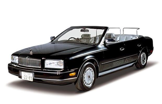 Nissan President EV-1991