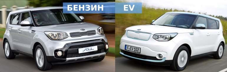 КИА Соул бензин vs электро